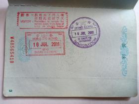 往来港澳通行证 已过期 带精美香港戳记、澳门戳记