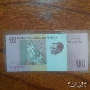 安哥拉10宽扎