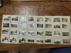 南京大学第二十一届运动会——照片182张合售
