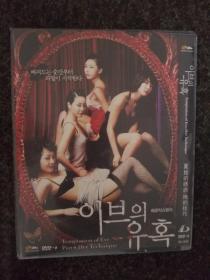 夏娃的诱惑:她的技巧Temptation Of Eve - Her Technique2007韩国徐英