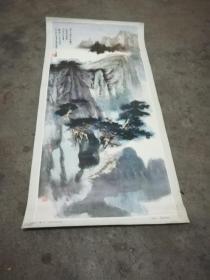 黃山印刷畫一張