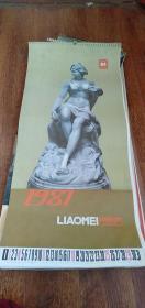 1987年 雕塑挂历 13张全 罗伯特里洛林--佚名--弗利尼亚等