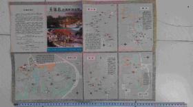 无锡市交通旅游地图