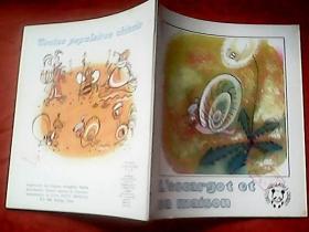 彩色连环画--中国童话:蜗牛和它的房屋、不听话的山羊、小鸡报仇、小鸽子救火【著名漫画家詹同彩绘本 4册合售】