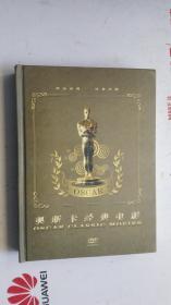 奥斯卡经典电影 DVD(128部完整版)