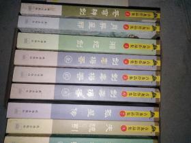 古龙作品集 绘图珍藏本 1-50本【缺第9本】