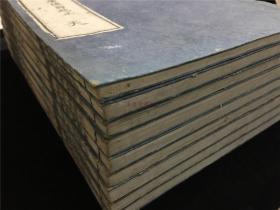 汉学广德馆校正五经四种《诗经》《书经》《礼记》《春秋》计9册。大字精写刻,雕工圆润。富山房