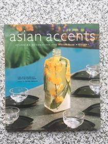 asian accents stunning decorating and entertaining ideas