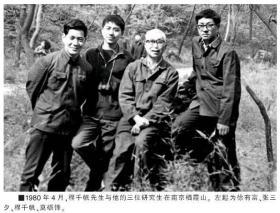 ●程千帆:保护文化遗产的呐喊《文艺报》【1953年第4期16开40面】!