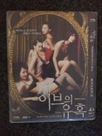 夏娃的诱惑:吻Temptation Of Eve - Kiss2007韩国  尹美卿