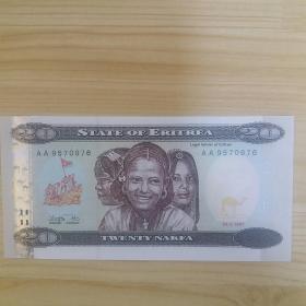 厄尔特利亚20纳克法