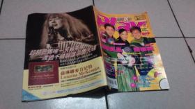 流行乐刊2000.1.vol.22