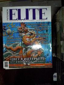 ELITE 2014 106,