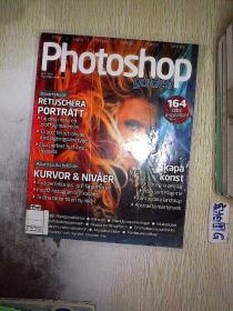 PHOTOSHOP GUIDEN  2012   164.