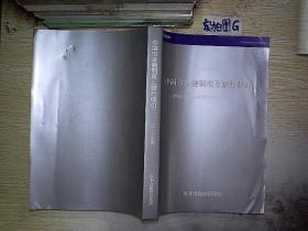 日文书 (2010)