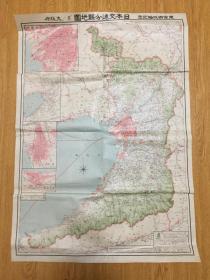 【民国日本地图1】1923年日本东宫御成婚纪念发行《日本交通分县地图1-大坂府》,大幅彩印