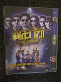 新年行动/宝莱坞之舞林大盗Happy New Year2014印度沙鲁克·汗