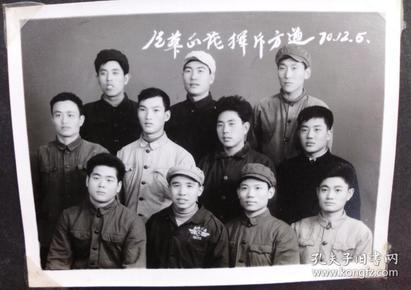 文革老照片--风华正茂,挥斥方遒--原照--收藏夹相册