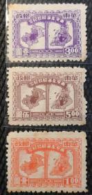华东区南京上海解放纪念邮票  1元 3元 5元新3枚有泛黄(品如图)