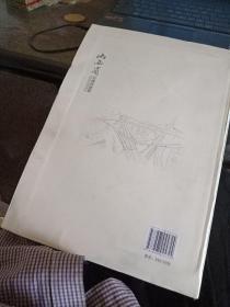山西省交通地图集