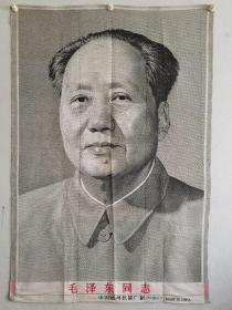 文革时期杭州绣品,伟人像 毛泽东,巨幅,尺125×85厘米,保真。