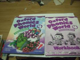 oxford phonics world 4 .2册合售附光盘2张