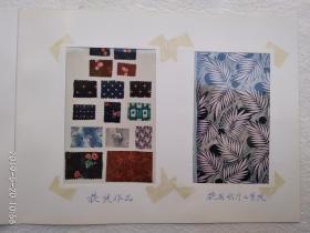 获奖作品照片两张,图案作品,纺织品图案作品照片