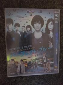 日剧精品系列:完美的蓝Perfect Blue2012日本泷本美织(全11集)