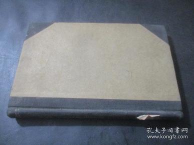 中国人名大辞典索引 (民国版)自制精装本