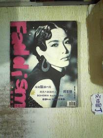 发型调频杂志 2004 1