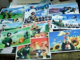军旅纪念 明信片 12张 塑料立体彩色图像
