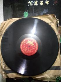 黑胶木唱片 两个女共青团员 光荣的祖国(裸盘)