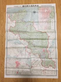 【民国日本地图4】1924年日本东宫御成婚纪念发行《日本交通分县地图4-京都府》,大幅彩印