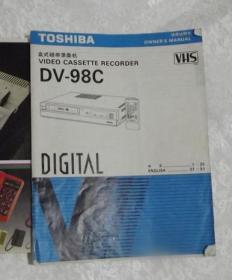 日本东芝牌 盒式磁带录象机DV-98C- 使用说明书 中英文对照
