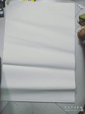 2开大白纸