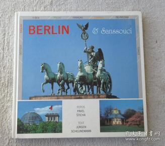 Berlin & Sanssouci [Gebundene Ausgabe]