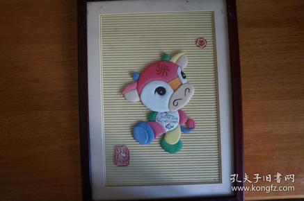 北京2008年奥运会 残奥会吉祥物 福牛乐乐 布艺装饰画