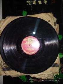 黑胶木唱片 苏联唱片(裸盘)