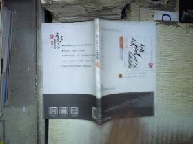 文言文高分阅读训练基础版(上册)
