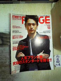 日文书:mens FUDGE 2013 10 VOL.56  大16开本
