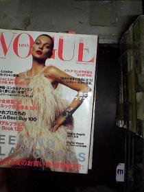 VOGE 2011 5 日文版