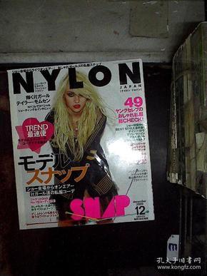 NYLON JAPAN 2009 67 日文版
