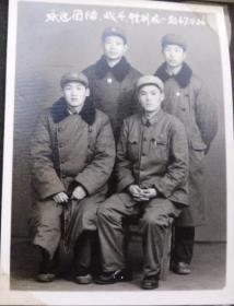 文革时期老照片,原照--永远团结战斗胜利在一起--收藏夹相册
