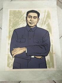 套色版画1(周总理)58x42