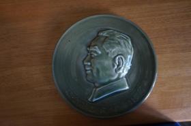 纪念周恩来诞辰110周年 纪念收藏 装饰盘 瓷盘