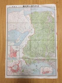 【民国日本地图8】1925年日本东宫御成婚纪念发行《日本交通分县地图18-兵库县》,大幅彩印