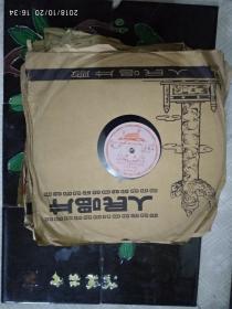 胶木唱片:复制苏联唱片《太阳落山》《从平原到高山》样片