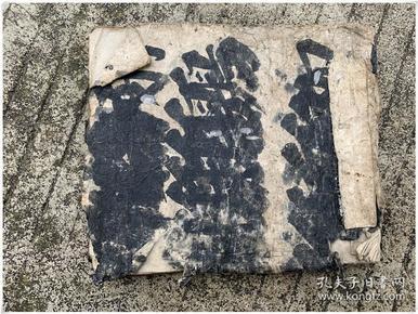 BZ-1994#杨曾廖三师地理正宗/清代古籍善本/孤本手抄本