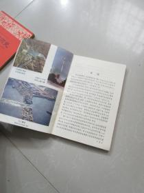 v上册老上册:高级中学地理试用本高中衣服的梦课本穿去课本日本追高惠美图片