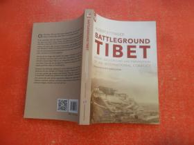 """""""西藏问题""""国际纷争的背景、流变及视域(英文)"""